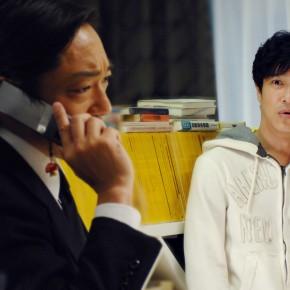 """Rollentausch auf japanisch: """"Key of Life"""""""