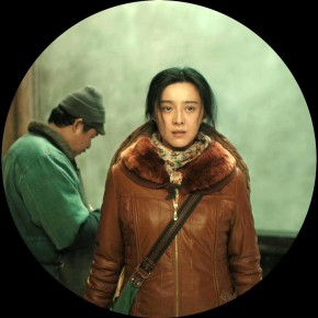"""Laterna Magica Reloaded: """"I AM NOT MADAME BOVARY"""" von Feng Xiaoquang"""